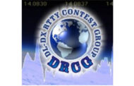 DRCG RTTY Contest 2016