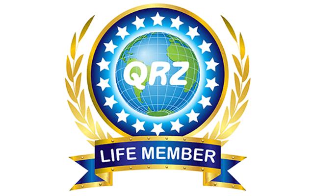 Darse de alta en QRZ.com