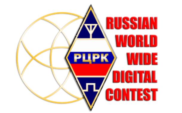 Russian WW Digital Contest 2016