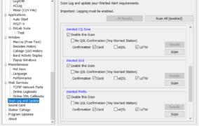 Cambios en el JTAlert versión 2.14.0