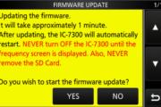 ICOM IC-7300 - Actualización firmware v 1.4